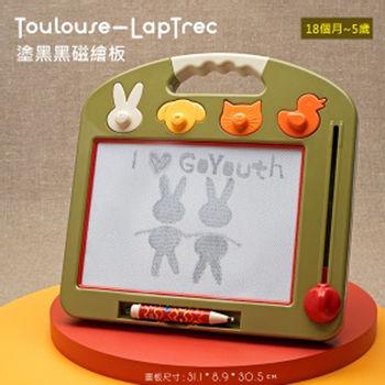【美國B.Toys感統玩具】塗黑黑磁繪板(顏色隨機)
