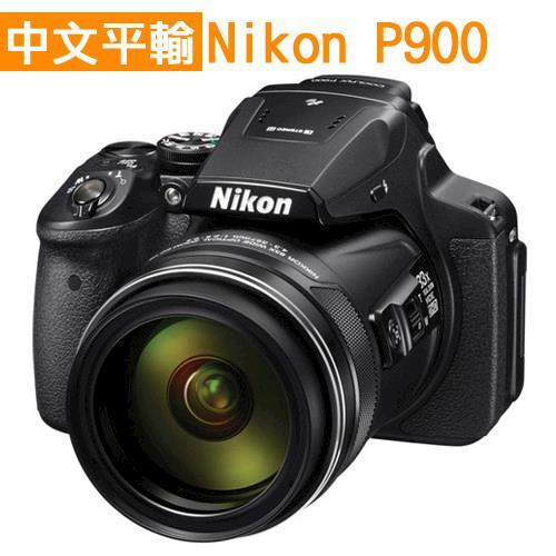 【32G+副電等組】Nikon COOLPIX P900 類單眼 數位相機*(中文平輸)