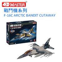 【4D MASTER】戰鬥機系列-F-16C ARCTIC BANDIT CUTAWAY 1:48 26124
