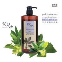 【K'9】NatureHolic幼幼高齡寵物洗毛精-極致呵護(犬貓適用) 500ml x 1入