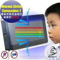 【EZstick】Wacom Cintiq Companion 2 專業感壓觸控繪圖板 防藍光護眼 螢幕貼 靜電吸附 (可選鏡面或霧面)