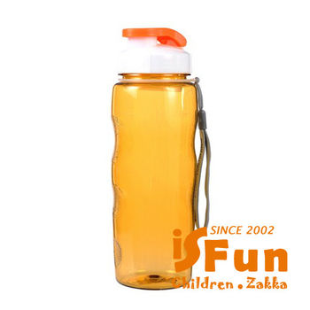 【iSFun】隨身提掛*防滑過濾隨手杯700ML/二色可選