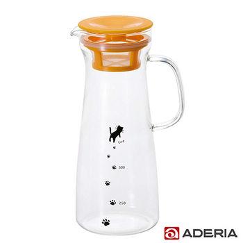 【ADERIA】日本進口貓咪耐熱玻璃把手冷水壺900ml(黃)