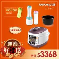 超值組合!! Joyoung 九陽 智慧全能微電鍋 JYY-50FS18M  加碼贈: 智慧全能鍋內鍋