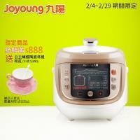 Joyoung 九陽 翻騰智慧全能鍋 JYY-50FS19M