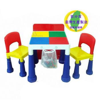 【孩子國】大象腳積木桌椅組~送網袋及100顆小積木哦!!