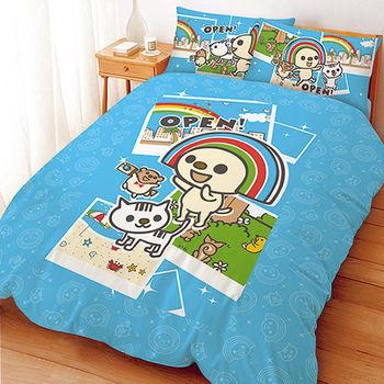 【享夢城堡】OPEN!郊遊趣系列-單人床包薄被套組