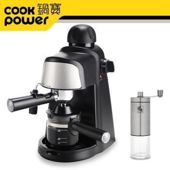 鍋寶全自動咖啡機 CF-808