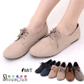 【ShoesClub】【026-891】台灣MIT 英倫綁帶牛津鞋.5色 黑/卡其/可可/藍/粉 (版型偏小)