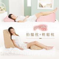 GreySa格蕾莎[抬腿枕+輕鬆枕]-神秘魅紫