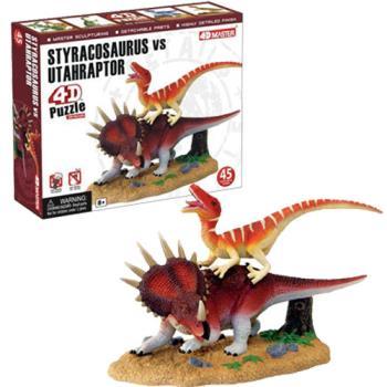 【4D MASTER】恐龍模型系列-猶他盜龍vs暴龍 26800