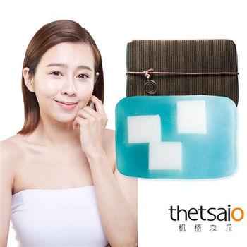 【機植之丘精油手工皂】柔敏還滋潤潔皂100g(金)