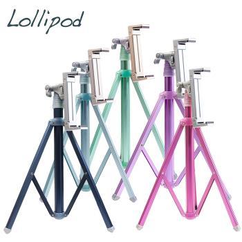 Lollipod自拍樂三腳架附夾具-第三代(共四色)
