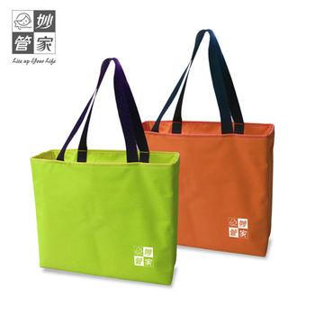 【妙管家】直式保冷袋22L 兩色 HKB-022/G-行動