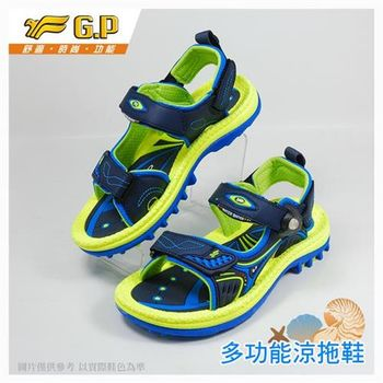 [GP]快樂童鞋-磁扣兩用涼鞋-G6902B-26(藍綠色 SIZE:31-37 共三色)