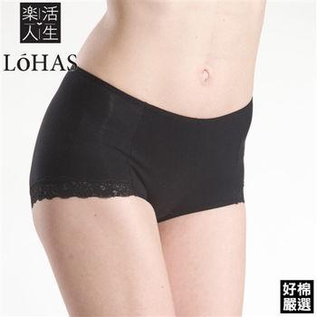 【好棉嚴選】樂活人生LOHAS 台灣製進口奢華 PIMA棉中腰無壓蕾絲舒適褲-1入