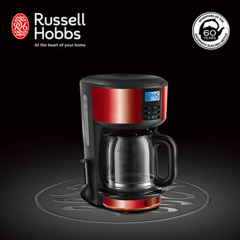 英國 Russell Hobbs Legacy 晶亮咖啡機