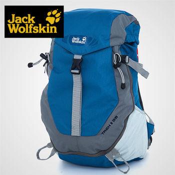 【飛狼 Jack Wolfskin】Trek II 35L登山包 /藍色
