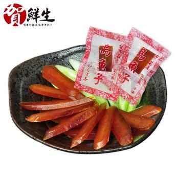 賀鮮生 野生烏魚子一口吃40片(20片/袋)