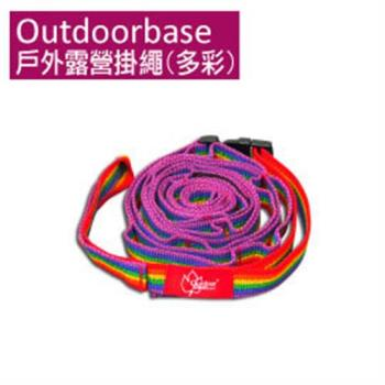 【Outdoorbase】戶外露營掛繩(多彩) 28873-行動