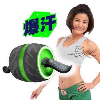 【GTSTAR】爆汗款人魚線核心訓練機-環保綠