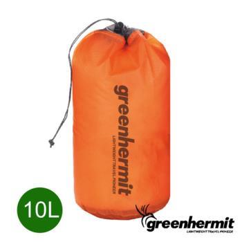 GREEN HERMIT 蜂鳥 超輕防潑水束口袋10L-珊瑚玫瑰橘 旅行收納袋  OD3110