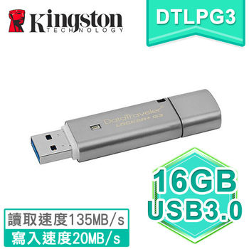 Kingston 金士頓 DTLPG3 USB3.0 16G 隨身碟(DTLPG3/16GB)