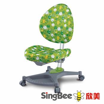 【SingBee欣美】136兒童成長椅