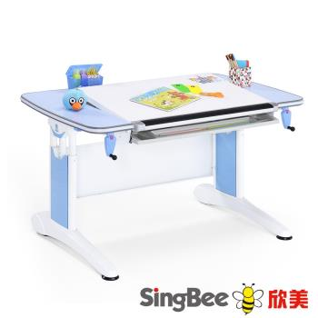 【SingBee欣美】皇家全能桌-小公主/小王子