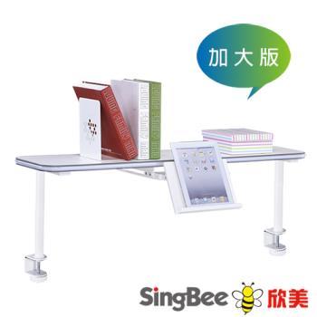 【SingBee欣美】喵喵書架上層板-加大版