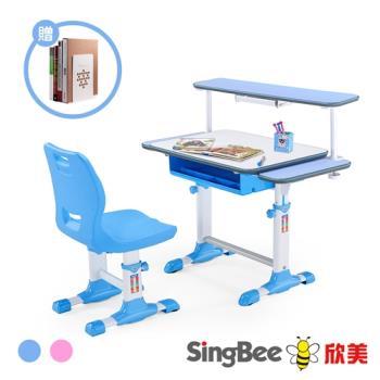 【SingBee欣美】小天使環保課桌椅-升級加大版