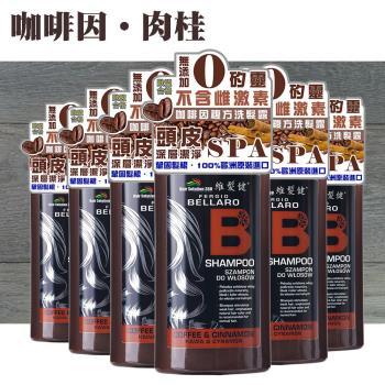 維髮健BELLARO咖啡因複方洗髮露 500ml X6入