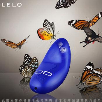 瑞典LELO NEA 2 妮婭2代 陰蒂乳房刺激 全身防水按摩器 寶石藍