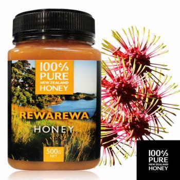 【紐西蘭恩賜】瑞瓦瑞瓦蜂蜜1瓶 (500公克)