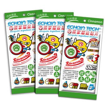 ECHAIN TECH 熊掌超人PMD驅蚊貼片(小黑蚊專用) -肉桂香味36片 x3包組
