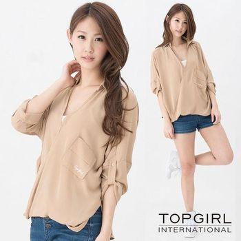 TOP GIRL V字造型襯衫-淺卡其