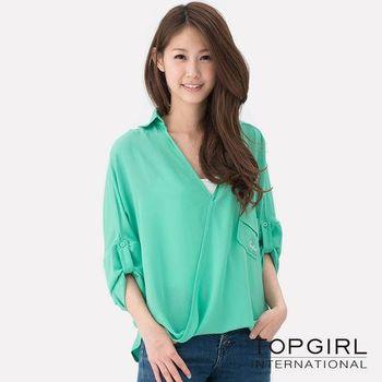 TOP GIRL V字造型襯衫-嫩綠色