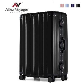 法國奧莉薇閣 29吋行李箱 PC鋁框旅行箱 無與倫比的美麗