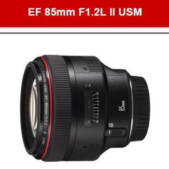 『贈UV好禮組』【Canon】EF 85mm F1.2L II USM(公司貨) 11/12前回函送7000元郵政禮券