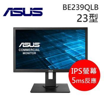ASUS 華碩 BE239QLB 23吋 IPS低藍光不閃屏寬螢幕
