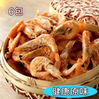 愛上新鮮 超好吃卡拉脆蝦原味*6包