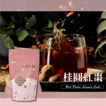 【糖鼎養生茶】黑糖桂圓紅棗茶(2包組)-行動