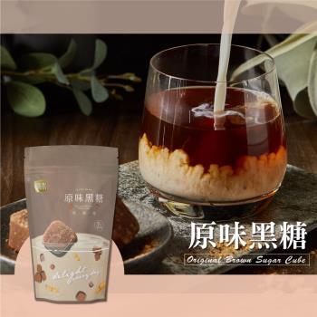 【糖鼎養生茶】原味黑糖(2包組)