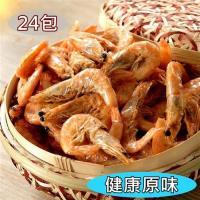愛上新鮮-超好吃卡拉脆蝦原味*24包