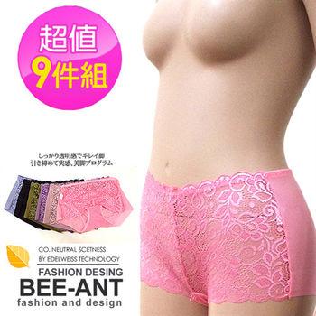 【AILIMI】蠶絲纖維緹花鎖邊無痕彈性內褲(6+3件組#6168)