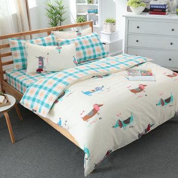 【FOCA-懵懂時光】加大精梳棉四件式鋪棉兩用被床包組