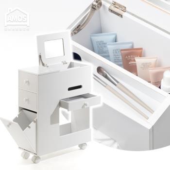 【Amos】歐風多功能移動式化妝櫃/收納櫃