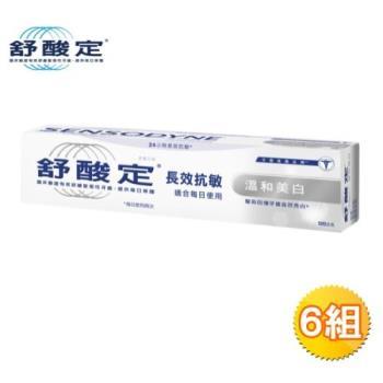 舒酸定-長效抗敏牙膏 溫和美白120g x6