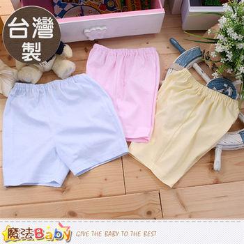 魔法Baby 童短褲 台灣製純棉嬰幼兒居家薄短褲~a16000