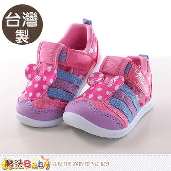 魔法Baby 女童鞋 台灣製迪士尼米妮正版兒童輕量鞋~sh9815